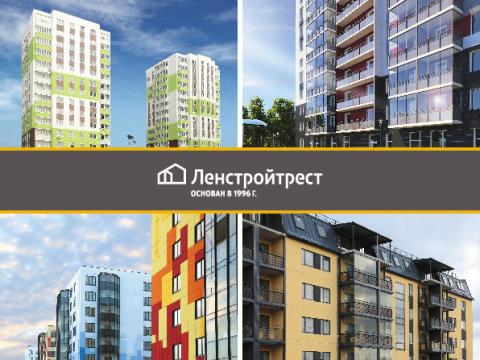 Системообразующие компании стабилизируют цены на жилье